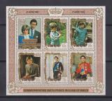 Poštovní známky Penrhyn 1981 Královská svatba přetisk Mi# Block 32