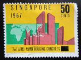 Poštovní známka Singapur 1967 Kongres bydlení Mi# 82