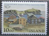 Poštovní známka Island 1986 Stykkishólmur Mi# 650