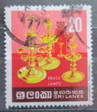 Poštovní známka Srí Lanka 1977 Mosazný svícen Mi# 471