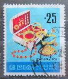 Poštovní známka Srí Lanka 1977 Klenotnice Mi# 472