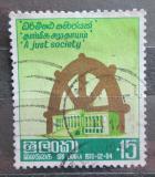 Poštovní známka Srí Lanka 1978 Prezidentské volby Mi# 477