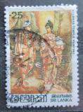 Poštovní známka Srí Lanka 1979 Gobelín Mi# 494