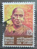 Poštovní známka Srí Lanka 1979 Swami Vipulananda, filozof Mi# 509