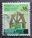 Poštovní známka Srí Lanka 1980 Spravedlivá společnost přetisk Mi# 520