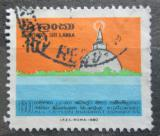 Poštovní známka Srí Lanka 1980 Stupa, symbol budhistické kultury Mi# 521
