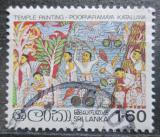 Poštovní známka Srí Lanka 1980 Gobelín Mi# 525