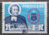 Poštovní známka Srí Lanka 1980 Jean Baptiste de La Salle Mi# 551