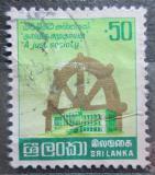 Poštovní známka Srí Lanka 1981 Spravedlivá společnost Mi# 558