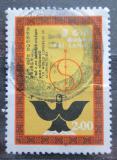 Poštovní známka Srí Lanka 1981 Kongres akupunktury Mi# 564 Kat 4.50€