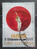 Poštovní známka Srí Lanka 1982 Kriket Mi# 575 Kat 7€