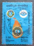 Poštovní známka Srí Lanka 1982 Mapa Srí Lanky Mi# 599 Kat 4.80€