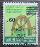 Poštovní známka Srí Lanka 1983 Spravedlivá společnost přetisk Mi# A 646 I