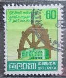 Poštovní známka Srí Lanka 1983 Spravedlivá společnost Mi# B 646