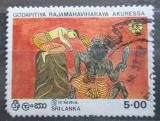 Poštovní známka Srí Lanka 1984 Vesak, umění Mi# 658