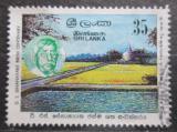 Poštovní známka Srí Lanka 1984 Vodní nádrž Mi# 680