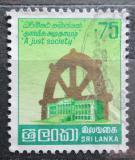 Poštovní známka Srí Lanka 1987 Spravedlivá společnost Mi# 799