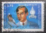 Poštovní známka Srí Lanka 1988 Mohamed Junaid Mohamed Lafir Mi# 830