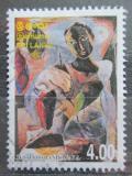 Poštovní známka Srí Lanka 1999 Umění Mi# 1231