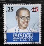 Poštovní známka Srí Lanka 1978 S. W. R. D. Bandaranaike přetisk Mi# 489 Kat 7.50€