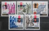 Poštovní známky Malta 1966 Valetta, 400. výročí Mi# 337-41
