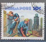 Poštovní známka Singapur 1977 Stavba mrakodrapu Mi# 280