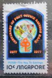 Poštovní známka Singapur 1977 Bankovky Mi# 282