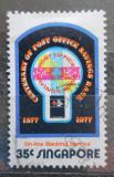 Poštovní známka Singapur 1977 Perforovaný proužek Mi# 283