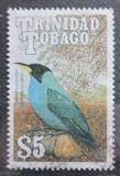 Poštovní známka Trinidad a Tobago 1990 Květomil černohlavý Mi# 617