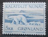 Poštovní známka Grónsko 1976 Lední medvěd Mi# 96