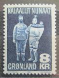 Poštovní známka Grónsko 1980 Dřevěné sochy, Johannes Kreutzmann Mi# 119