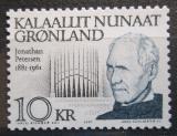Poštovní známka Grónsko 1991 Jonathan Petersen, skladatel Mi# 221