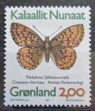 Poštovní známka Grónsko 1997 Clossiana chariclea Mi# 301