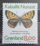 Poštovní známka Grónsko 1997 Lycaena phlaeas Mi# 304