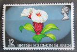 Poštovní známka Brit. Šalamounovy ostrovy 1972 Costus speciosus Mi# 226