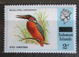 Poštovní známka Šalamounovy ostrovy 1975 Ledňáček říční přetisk Mi# 284
