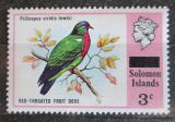 Poštovní známka Šalamounovy ostrovy 1975 Pták přetisk Mi# 285