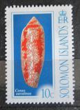 Poštovní známka Šalamounovy ostrovy 2006 Conus auratinus Mi# 1328