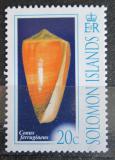 Poštovní známka Šalamounovy ostrovy 2006 Conus ferrugineus Mi# 1329