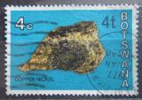 Poštovní známka Botswana 1974 Ruda mědi a niklu Mi# 117