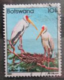 Poštovní známka Botswana 1982 Nesyt africký Mi# 307