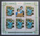 Poštovní známky Penrhyn 1982 Narození prince Williama Mi# 270 Block