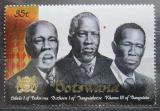 Poštovní známka Botswana 2000 Politici Mi# 702