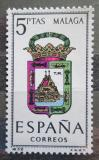 Poštovní známka Španělsko 1964 Znak Malaga Mi# 1499