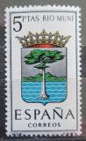 Poštovní známka Španělsko 1965 Znak Rio Muni Mi# 1534