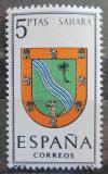 Poštovní známka Španělsko 1965 Znak Sahara Mi# 1546