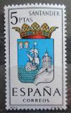 Poštovní známka Španělsko 1965 Znak Santander Mi# 1555