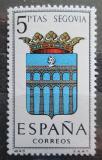 Poštovní známka Španělsko 1965 Znak Segovia Mi# 1556