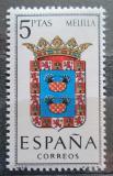 Poštovní známka Španělsko 1966 Znak Melilla Mi# 1626