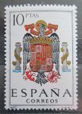 Poštovní známka Španělsko 1966 Státní znak Mi# 1641